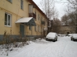 Екатеринбург, ул. Самаркандская, 20: приподъездная территория дома