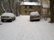 Екатеринбург, ул. Самаркандская, 20: условия парковки возле дома