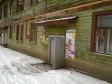 Екатеринбург, Zaporozhsky alley., 6: приподъездная территория дома