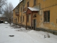 Екатеринбург, пер. Запорожский, 4А: приподъездная территория дома