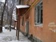 Екатеринбург, ул. Альпинистов, 45: приподъездная территория дома