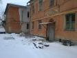 Екатеринбург, ул. Альпинистов, 47: приподъездная территория дома