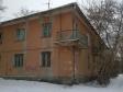 Екатеринбург, ул. Альпинистов, 47: положение дома