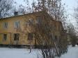 Екатеринбург, Torgovaya str., 11: положение дома
