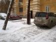 Екатеринбург, ул. Торговая, 13: условия парковки возле дома