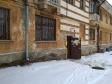 Екатеринбург, ул. Славянская, 29: приподъездная территория дома