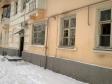 Екатеринбург, ул. Торговая, 12: приподъездная территория дома