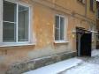 Екатеринбург, Alpinistov alley., 53: приподъездная территория дома