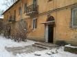 Екатеринбург, Slavyanskaya st., 33: приподъездная территория дома
