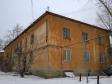 Екатеринбург, Slavyanskaya st., 33: положение дома