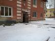 Екатеринбург, ул. Славянская, 33А: приподъездная территория дома