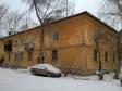 Екатеринбург, Slavyanskaya st., 35: положение дома