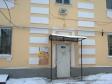 Екатеринбург, Slavyanskaya st., 35А: приподъездная территория дома