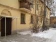 Екатеринбург, ул. Славянская, 37: приподъездная территория дома