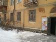 Екатеринбург, Slavyanskaya st., 39: приподъездная территория дома