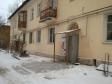 Екатеринбург, Dagestanskaya st., 20: приподъездная территория дома