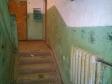 Екатеринбург, Dagestanskaya st., 20: о подъездах в доме