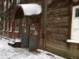 Екатеринбург, пер. Высокий, 6А: приподъездная территория дома