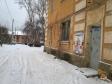 Екатеринбург, пер. Высокий, 6: приподъездная территория дома