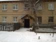 Екатеринбург, Samarkandskaya str., 31: приподъездная территория дома
