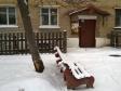 Екатеринбург, ул. Славянская, 42: приподъездная территория дома