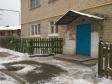 Екатеринбург, ул. Славянская, 46А: приподъездная территория дома