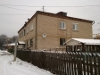 Екатеринбург, Slavyanskaya st., 46А: положение дома