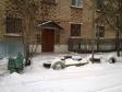 Екатеринбург, ул. Славянская, 46: приподъездная территория дома