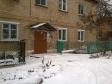 Екатеринбург, Slavyanskaya st., 50: приподъездная территория дома