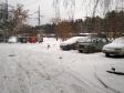 Екатеринбург, ул. Славянская, 54: условия парковки возле дома