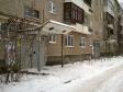 Екатеринбург, Slavyanskaya st., 56: приподъездная территория дома