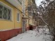 Екатеринбург, ул. Славянская, 58: приподъездная территория дома
