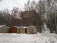 Екатеринбург, Slavyanskaya st., 62: положение дома