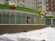 Екатеринбург, Yuzhnogorskaya str., 9: положение дома