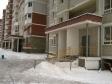 Екатеринбург, ул. Славянская, 51: приподъездная территория дома
