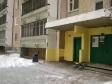 Екатеринбург, Khimmashevskaya str., 9: приподъездная территория дома