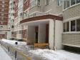 Екатеринбург, Slavyanskaya st., 53: приподъездная территория дома
