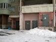 Екатеринбург, ул. Крестинского, 17: приподъездная территория дома