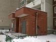 Екатеринбург, Rodonitivaya st., 2/1: приподъездная территория дома