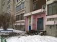 Екатеринбург, ул. Родонитовая, 2/2: приподъездная территория дома