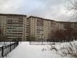 Екатеринбург, Rodonitivaya st., 2/2: положение дома