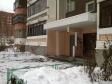 Екатеринбург, ул. Родонитовая, 6: приподъездная территория дома