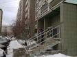 Екатеринбург, ул. Крестинского, 37/2: приподъездная территория дома