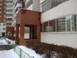 Екатеринбург, Rodonitivaya st., 12: приподъездная территория дома