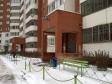 Екатеринбург, Rodonitivaya st., 10: приподъездная территория дома