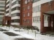 Екатеринбург, ул. Родонитовая, 4А: приподъездная территория дома