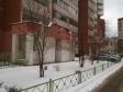 Екатеринбург, ул. Родонитовая, 4А: положение дома