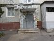 Краснодар, Атарбекова ул, 44: о подъездах в доме