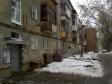 Екатеринбург, ул. Солнечная, 43: приподъездная территория дома