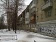 Екатеринбург, ул. Солнечная, 43: положение дома